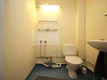 oma wc