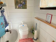 sähkö wc-istuin